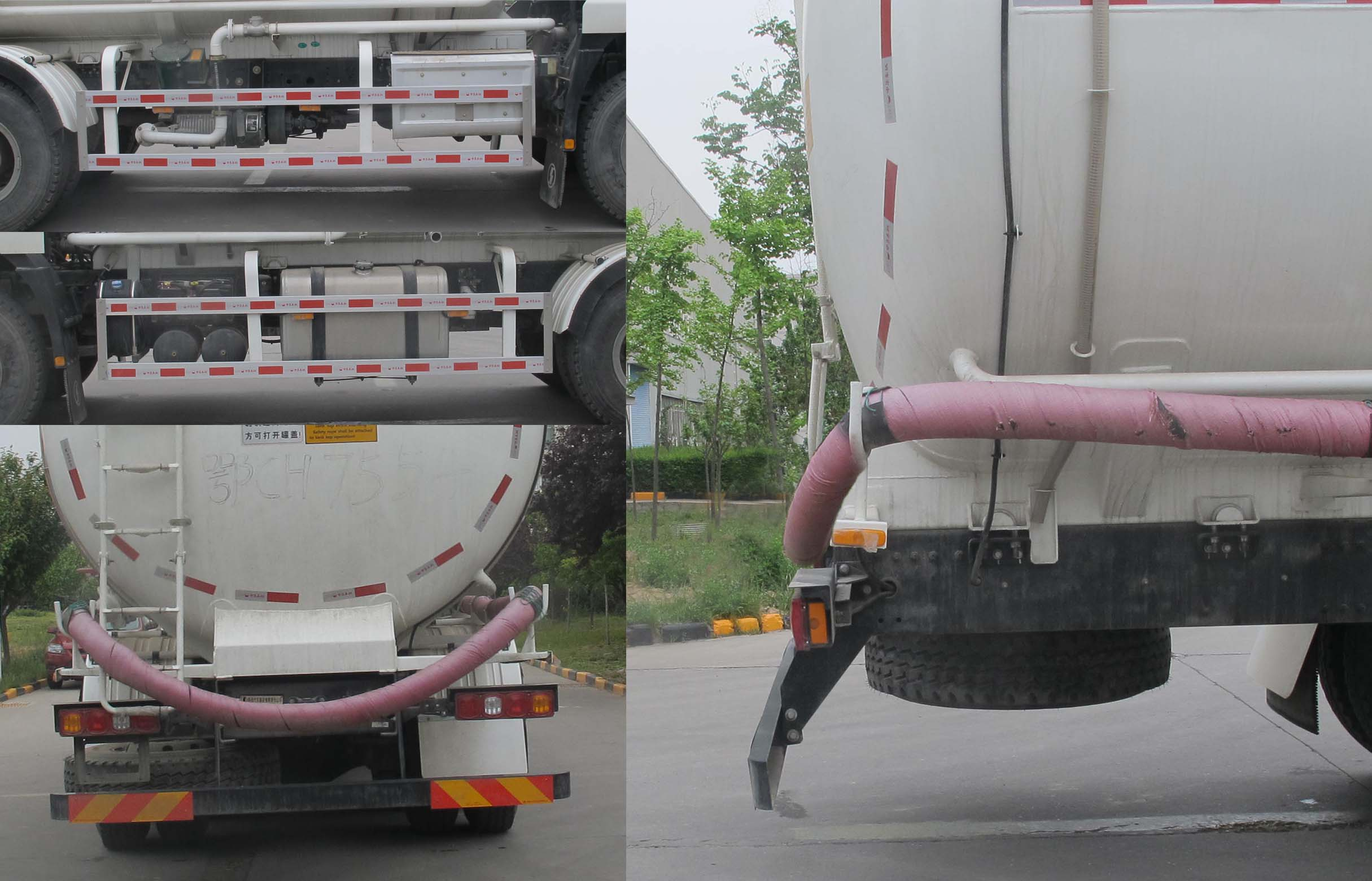 陕汽后八轮散装水泥罐运输车